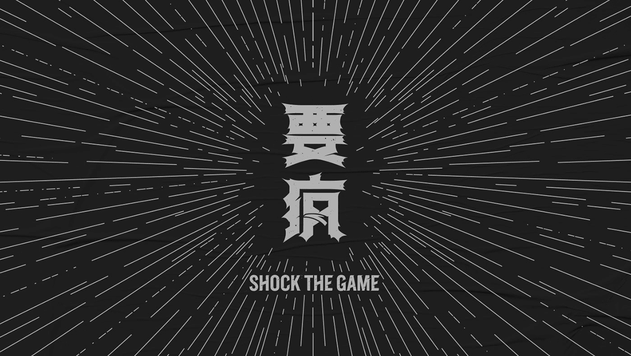 s2 2 - Shock the game