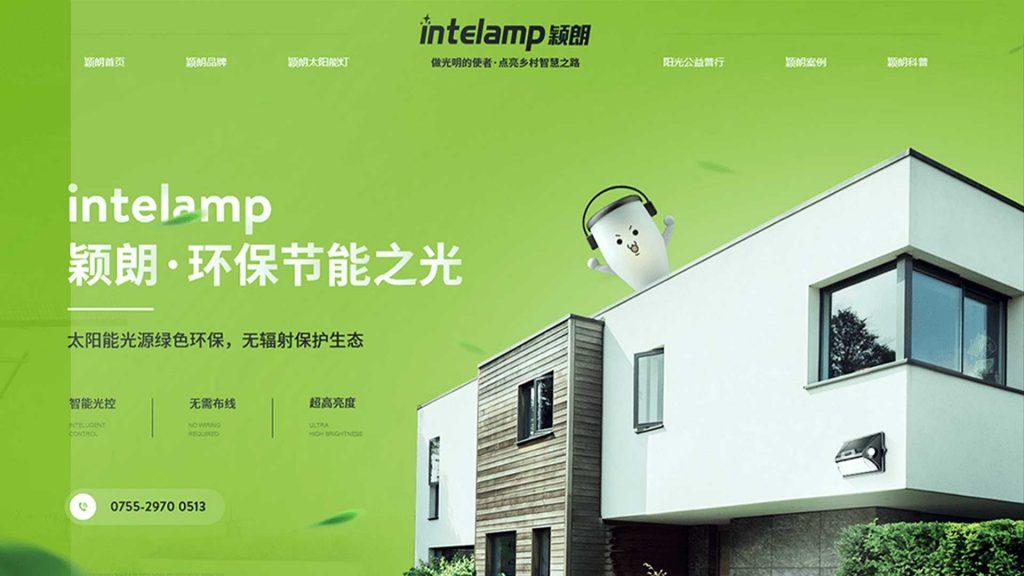 Intelamp Featured